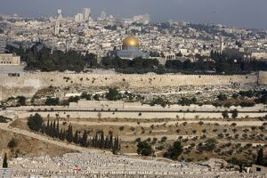 City skyline, Jerusalem, Israel, Middle East